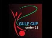 السعودية خامس المنتخبات الأولمبية