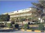 في جلسة مجلس التعليم العالي ( الرابعة والخمسين ) جامعة الملك فيصل بالأحساء تحظى بالموافقة علي عدد من القرارات ..