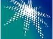 أرامكو السعودية تنظم معرض ( الأرض تناديك فساعد في الحفاظ عليها ) بمناسبة اليوم العالمي للبيئة