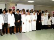 مستشفى الملك عبد العزيز يدرب متدربين على نشر ثقافة الرضاعة الطبيعية .