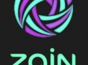 شركة عالمية تجمع ثلاثة أندية كبيرة بتصميم واحد في دوري زين الجديد!