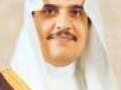 أمير الشرقية يرعى حفل تخريج دفعة جديدة بجامعة الملك فهد