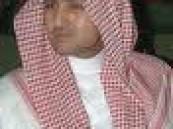 الأمير فيصل بن فهد يدعم خزينة نادي الفتح