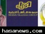 مجموعة ماسا تؤكد طرحها لتذاكر مباراة النصر والفتح