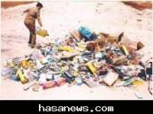 شرطة الرياض … تضبط نصف طن من الألعاب النارية الخطيرة وتداهم تسعة مستودعات وتصادر 35 بسطه وتقبض على 14 وافد .