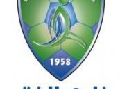 الفتح يستعد للجولة الثانية للقاء النصر بالرياض ضمن دوري زين السعودي للمحترفين  .