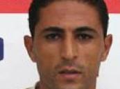 أول محترفي نادي الفتح تونسي