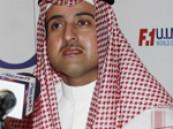 الأمير فيصل بن فهد بن عبدالله يقدّم دعماً مالياً لإدارة الفتح  .
