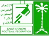 لجنة الاحتراف السعودية: جميع الأندية أتمت شروط التسجيل