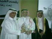 مستشفى الملك فهد بالهفوف يقيم حفل تكريم للمتميزين من الطقم الطبي والتمريض