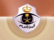 مقيم عربي يسرق منزل مواطن بالخفجي