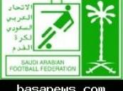 اللجنة الفنية ترفض احتجاج النصر ضد التعاون