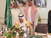 الأمير نايف : اجتماع أمراء المناطق ناقش إسكان المحتاجين والتنمية الشاملة
