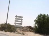 25 ألف مترمكعب دعم جديد لمياه الري في الاحساء  .
