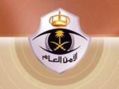 """يعرف بلقب """"صدام"""" و مطلوب في عدة قضايا : شرطة الرياض تطيح بمطلق النار على رجال الهيئة ."""