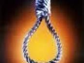 إنتحار مقيم في العقد الرابع من العمر بحي السلمانية بمحافظة الأحساء .