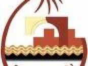 لمدة 45 يوما اعتباراً من اليوم … بلدية الأحساء تبدأ تطبيق قرار حظر بيع الشورما في المطاعم خلال الصيف ..