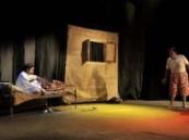 يوم الأربعاء القادم ختام مهرجان ثقافة وفنون الأحساء وتكريم 3 من رموز المسرح