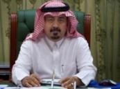 عبدالرحمن بن عبدالعزيز الهزاع متحدثاً رسمياً للإعلام