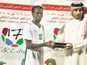 بطولة الخليج ( 7 ) … الأخضر الصغير يفتتح مشواره بالفوز على الإمارات