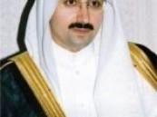 الأمير بدر بن جلوي في يوم الوطن :  الملك عبدالعزيز  أستطاع  نقل حياة العوز والحاجة وقلة الإمكانيات إلى واحة من الأمن والأمان والعيش السعيد .
