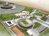 """صحيفة بريطانية: السعودية """"تُجمّد"""" مخططات مدينة الملك عبدالله الرياضية"""