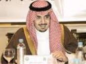 الأمير نواف بن فيصل يرأس اجتماع هيئة دوري المحترفين السعودي  .