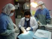 3 مجمعات جديدة لعيادات الأسنان