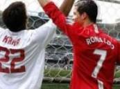 ريال مدريد يضم رونالدو ليلعب بجوار كاكا في فرقة الأحلام للموسم القادم