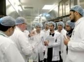 مستشفى سعد التخصصي بالخُبْر يستقبل وفدًا طلابيًا من كلية العلوم