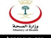 ( طاقتنا لخدمة وطننا ) شعار برنامج العمل التطوعي بصحة الأحساء .