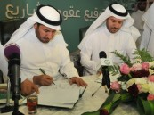 وزير الصحة يوقع عقود مشاريع بثلاثة مليارات ريال
