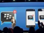 «بلاكبيري» تلمِّح بأكبر شبكة اجتماعية للهواتف المحمولة