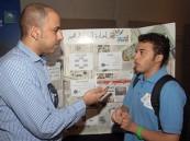 طالب ثانوي بالدمام يخترع جهازاً يسحب الحبر من الورق لإعادة استخدامه