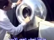 بالفيديو .. طريقة تعطير الحجر الأسود