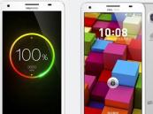 """هواوي تكشف عن الهاتف """"Honor 3X Pro"""" بتصميم ذو مظهر جلدي"""