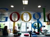 """هذه هي أكثر المواضيع بحثاً على """"غوغل"""" بـ2015"""
