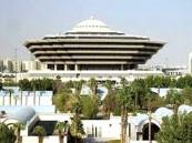 تنفيذ حكم القصاص في مواطن قتل آخر في عرعر