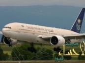 """طائرة """" السعودية """" تهبط اضطرارياً في فرنسا"""