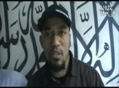 أشهر مغني راب بألمانيا يعتنق الإسلام ويلتحق بالجيش السوري الحر