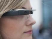 طبيب عيون يكشف حقيقة مخاطر نظارات غوغل