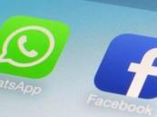 """""""فيسبوك"""" تستحوذ على """"واتس آب"""" مقابل 16 مليار دولار"""