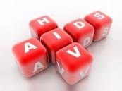 مضادات فيروسية تظهر حماية كاملة من الإصابة بالإيدز