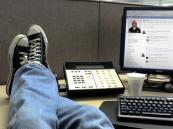 لماذا يعد حظر الفيس بوك في مكاتب العمل قرارا حكيما ؟