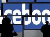 مؤسس «فيسبوك» يعتزم بيع أول أسهم منذ الطرح العام