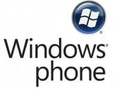 """تطبيق لإدارة الملفات على """"ويندوز فون"""" نهاية مايو"""
