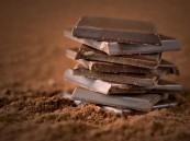 الشوكولاتة تقي من ارتفاع الوزن والإصابة بالسكري