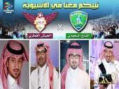 """""""الأحساء نيوز"""" ترافق الفتح إلى الدوحة لمواجهة الجيش القطري آسيوياً"""