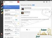 تطبيق Gmail على iOS أصبح أفضل بكثير الآن