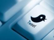 """""""تويتر"""" تقرر مدّ صلاحية التصويت إلى 7 أيام بدلا من ٢٤ ساعة"""